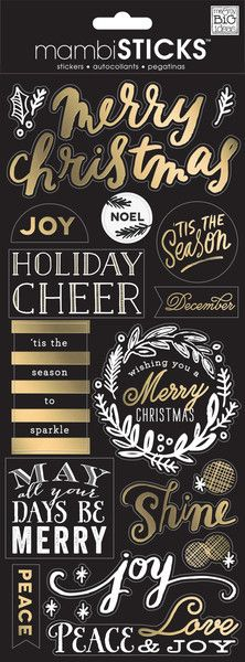 WANT WANT WANT!!! ---♡♡♡--- Merry Christmas - Gold Foil
