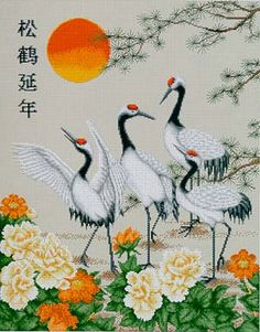Crane Paradise - cross-stitch pattern, stitch count 220W x 280H :: Not my usual style, but I'm intrigued by the design and the colors...
