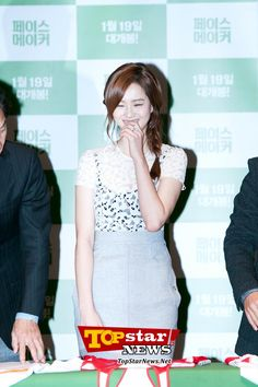 고아라(Go Ara), '수줍게 웃는 모습도 너무 귀여워'