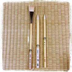 #japon #hiroshima #fude #tools Hiroshima, Sketching, Tools, Tableware, Instruments, Dinnerware, Dishes, Appliance, Hiroshima Peace Memorial