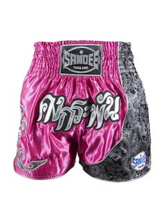 Sandee Unbreakable Thai Shorts - Pink & Black - All Ages Fight Shorts, Boxing Fight, Polyester Satin, Muay Thai, Pink Black, Thailand, Stylish, Fashion, Moda