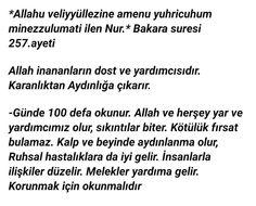 Allah, Hafiz, Masks