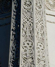 Bahá'í Pillar Details