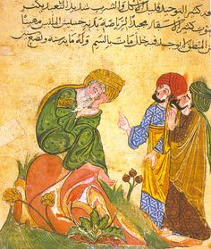 "Arabic manuscript depicting ""Sughrat"" (Socrates) teaching his pupils.  13th century.  Topkapi Palace Library, Istanbul."