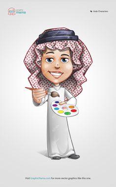 Arab domination female