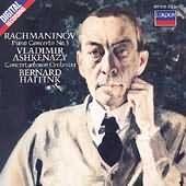 Ashkenazy / Rachmaninov