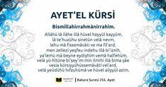 Ayetel-Kürsi-Arapça-Okunuşu-ve-Anlamı