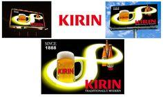 DCastro Propaganda: KIRIN / PROPOSTA / CAMPANHA