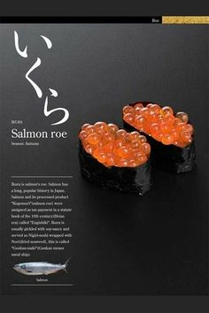 Susi (Nigiri) - いくら Salmon Roe