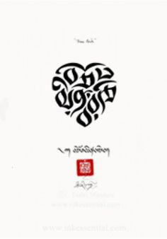 "Perfectly arranged in the shape of a love heart are the words ""true love"" in the Tibetan Drutsa script style and available as a tattoo template."