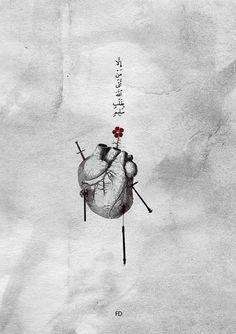 Image discovered by ميريمنت. Find images and videos about heart, islam and allah on We Heart It - the app to get lost in what you love. Quran Quotes Love, Prophet Quotes, Beautiful Quran Quotes, Allah Quotes, Arabic Love Quotes, Muslim Quotes, Religious Quotes, Beautiful Words, Allah Islam