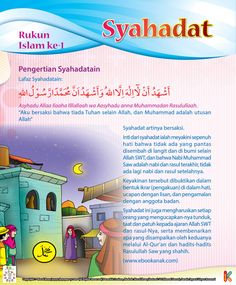 Pengertian Syahadatain All About Islam, Islam Muslim, Peace And Love, Allah, Preschool, Religion, Activities, Doa, Education