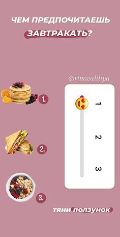 Food Web Design, Food Poster Design, Creative Poster Design, Creative Posters, Instagram Editing Apps, Mood Instagram, Instagram Marketing Tips, Instagram Design, Creative Instagram Stories