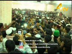 Akbaruddin Owaisi Visit | Aurangabad | Iftar & Pune Sehri