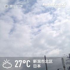 おはようございます! じわじわ暑さが増してます~(汗