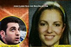 Tamerlan Tsarnaev Accused Of Physically  Verbally Abusing Wife —Report
