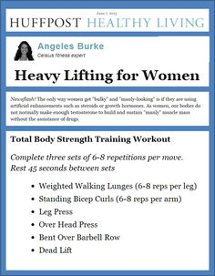"""Every day, women tell me they are afraid to lift weights because they do not want to get bulky and ""look like a man."" Instead, these women end up becoming cardio queens and losing a ton of weight and eventually turning into the dreaded... skinny fat. At first, many women will be happy that they have lost all the excess weight, but slowly begin to realize that they are not toned, just thin. Hate to break it to you ladies, but training on the cardio machines will not give you sculpted muscles…"