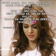 Maya Quotes, Cute Love Quotes, Hindi Quotes, Girl Quotes, Qoutes, Attitude Quotes For Girls, Girl Attitude, Jennifer Winget Beyhadh, Heart Touching Lines