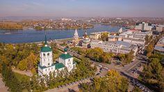 Поездка в Иркутск