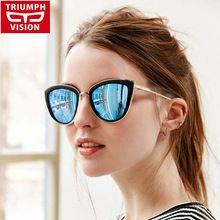 Bleu Rose Miroir Cat Eye Dames lunettes de Soleil Femmes De Luxe Marque Designer Oculos Femmes Lunettes de Soleil Pour Femmes 2016 Nuances Lunette(China (Mainland))