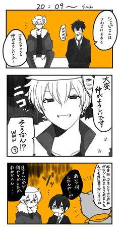 Manga, Anime, Movie Posters, Mango, Manga Anime, Film Poster, Manga Comics, Anime Music, Film Posters