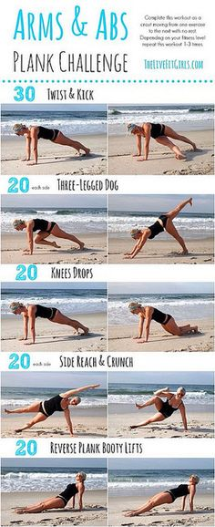& Abs Plank Challenge Arms and Abs Plank Workout - no equipment needed!Arms and Abs Plank Workout - no equipment needed! Sport Fitness, Yoga Fitness, Fitness Tips, Health Fitness, Turbo Fitness, Fitness Equipment, Workout Fitness, Workout Abs, Fitness Humor