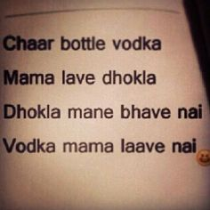 On pop songs. | 23 Pictures Only Gujjus Will Understand