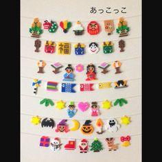 再販!イベントガーランド♡7点セット‼︎ Easy Perler Beads Ideas, Diy Perler Beads, Pearler Beads, Fuse Beads, Melty Bead Patterns, Pearler Bead Patterns, Perler Patterns, Beading Patterns, Seed Bead Crafts