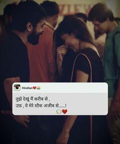 Love Smile Quotes, Cute Love Quotes, Romantic Love Quotes, Funky Quotes, Sassy Quotes, Funny Instagram Captions, Instagram Quotes, Shyari Quotes, Life Quotes