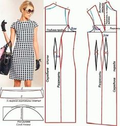 Amazing Sewing Patterns Clone Your Clothes Ideas. Enchanting Sewing Patterns Clone Your Clothes Ideas. Skirt Patterns Sewing, Sewing Patterns Free, Clothing Patterns, Free Pattern, Pattern Sewing, Pants Pattern, Costura Fashion, Sewing Blouses, Sewing Pants