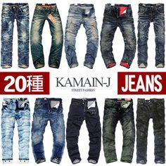 Rakuten ranking # 1 earned KAMAIN-J JEANS 20 species part1 vintage processing denim men's ☆ SALE jeans jeans pants wash fading bearded skull crash dirt damage Blue Blue