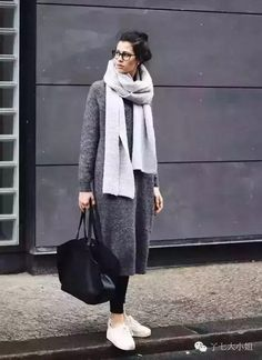 Wondering what to wear? Find outfit ideas, shopping, and street style inspiration to help you get. Looks Street Style, Looks Style, Style Me, Trendy Style, Fashion Mode, Look Fashion, Womens Fashion, Fashion Trends, Fall Fashion