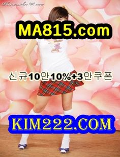 온라인바카라蓮【 M A 8 1 5。컴】마카오카지노ベ사설카지노㋤신천지카지노M윈카지노㋮마카오베네시안카지노 온라인바카라蓮【 M A 8 1 5。컴】마카오카지노ベ사설카지노㋤신천지카지노M윈카지노㋮마카오베네시안카지노 온라인바카라蓮【 M A 8 1 5。컴】마카오카지노ベ사설카지노㋤신천지카지노M윈카지노㋮마카오베네시안카지노