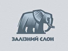 Iron Elephant - Gal Yuri