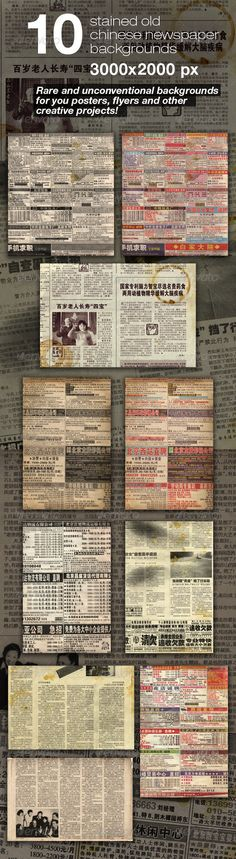 10 Old Stained Chinese Newspaper Backgrounds #GraphicRiver This is a set of 10 old stained Chinese newspaper texture backgrounds for your creative projects. Details: 3000×2000 px JPG 300 dpi 600×400 px preview Enjoy! Created: 29October11 GraphicsFilesIncluded: JPGImage Layered: