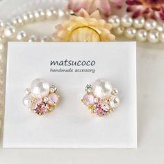 ピンクのビジューピアス Jewelry Logo, Bead Jewellery, Beaded Jewelry, Diy Earrings, Earrings Handmade, Handmade Jewelry, Diy Crafts Jewelry, Pearl And Lace, Chunky Beads