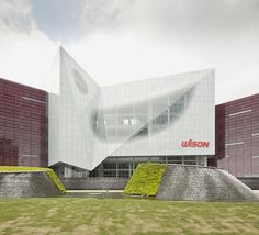 AS architecture-studio converges wison HQ offices in shanghai - designboom | architecture
