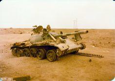 Captured Iraqi Military Hardware by Iranians November 1981.
