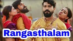 Rangasthalam Movie Ram Charan   Samantha Akkineni   Aadhi Pinisetty Drama Movies, New Movies, Movies To Watch, Indian Movies Bollywood, Love Wallpapers Romantic, Word Of Mouth, Star Cast, Movie Releases, New South