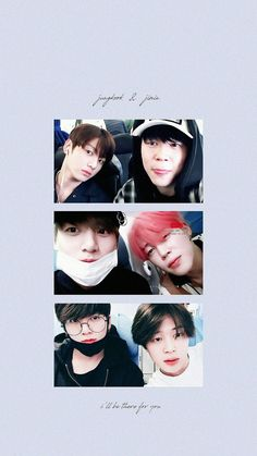 Jikook is so cute together💖😭🌌💜 Jimin Jungkook, Bts Bangtan Boy, Taehyung, Jikook, Vmin, Bts K Pop, Otp, Bts Kim, Kpop Couples