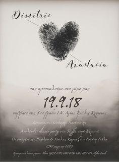 Προσκλητήριο γάμου με δακτυλικό αποτύπωμα σε σχήμα καρδιάς