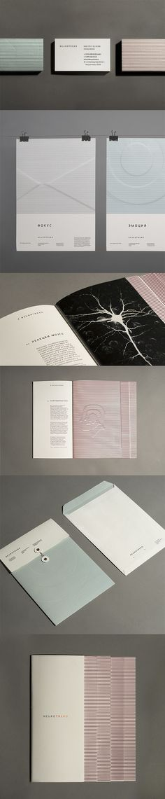 Neurotrend by Vladimir Shlygin