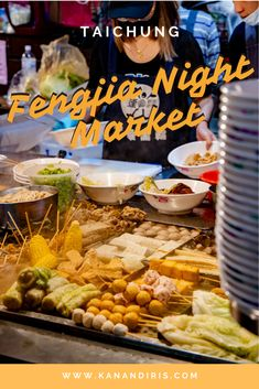 Taichung's oldest and largest night market. Check out our guide on the 14 best things to eat at Fengjia Night Market including a few you can't get anywhere else! Chicken Steak, Fried Chicken, Angel Chicken, Local Milk, No Egg Pancakes, Taiwan Food, Sweet Potato Chips, Sweet Sauce, Best Places To Eat