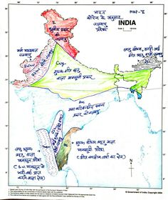 Current Affairs, GK, Geography Notes and Maps for All Classes Exams; Educational NEWS and Links: Geography All Chapters India Maps Solutions (My Handwritten) updated on Geography Worksheets, Social Studies Worksheets, Geography Lessons, Teaching Geography, Ancient Indian History, History Of India, General Knowledge Book, Gk Knowledge, Indian River Map