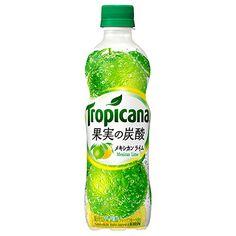 トロピカーナ 果実の炭酸 <メキシカンライム> - 食@新製品 - 『新製品』から食の今と明日を見る!