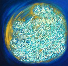 DesertRose,;,beautiful Arabic calligraphy artwork,;,