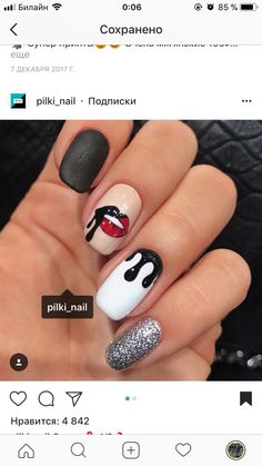 #nail #nailart Glam Nails, Hot Nails, Nail Manicure, Beauty Nails, Nail Polish, Acrylic Nail Designs, Nail Art Designs, Drip Nails, Girls Nails
