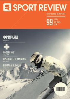 Sport Review Cover - By Astronaut Design