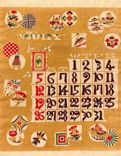 July: Japanese Katazome Calendars
