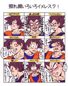 Goku and Vegeta「DBツイッタログ 8(ネタ系)」/「ミイコ」の漫画 [pixiv]
